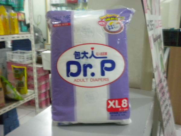 dr.p basic xl8