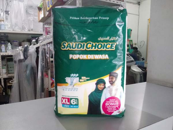 pampers saudi choice xl6