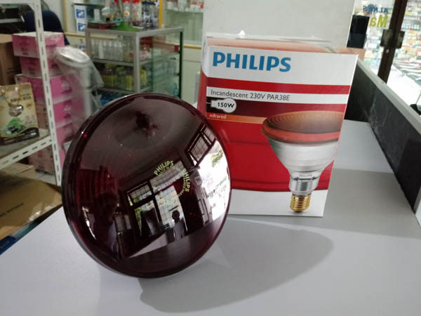 bohlam infrared philips