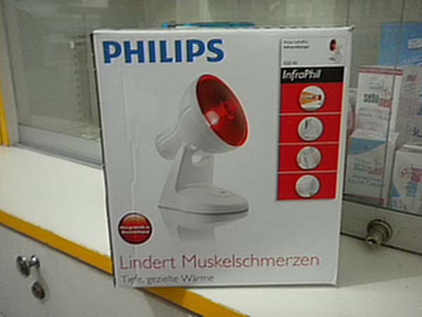 philips-inffra-red