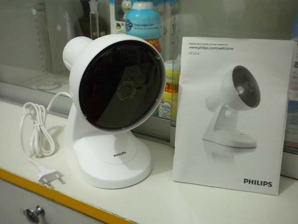 philips-infra-merah