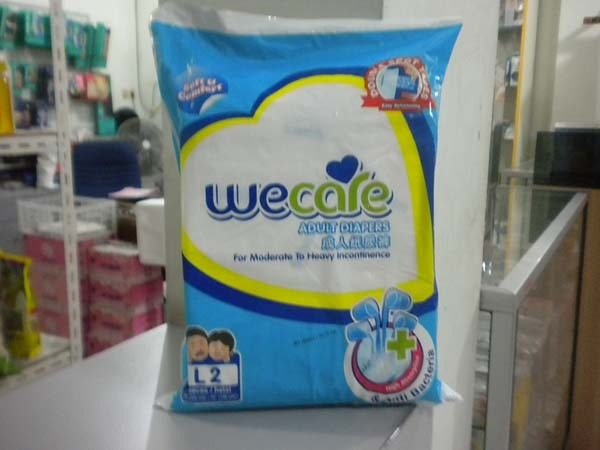 we care pampers L2