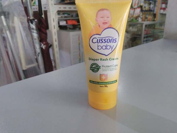 CUSSONS BABY DIAPER RASH CREAM